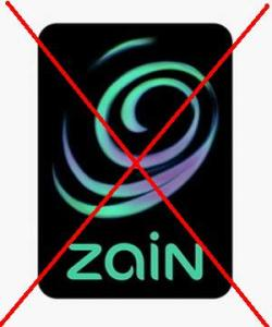 Zain Sucks